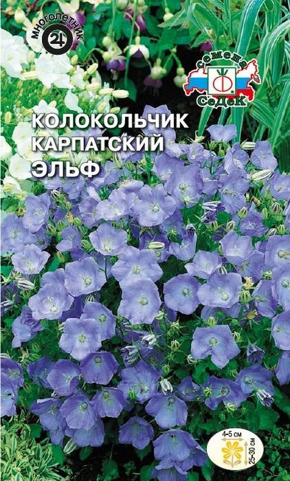 """Семена Седек """"Колокольчик Эльф"""", 00000016546, 0,1 г"""