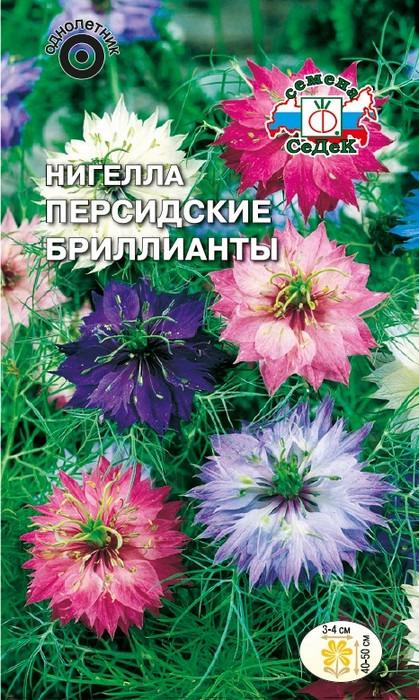 """Семена Седек """"Нигелла Персидские бриллианты"""", 00000015291, 0,1 г"""