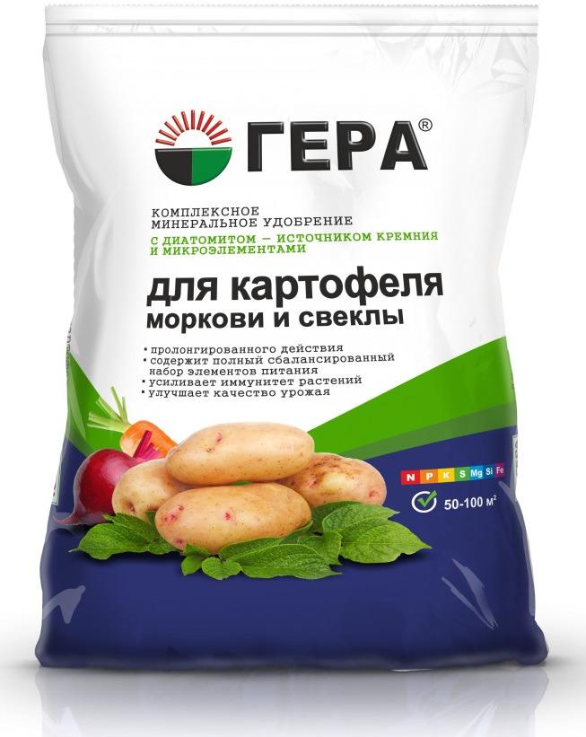 Удобрение Гера, для картофеля, моркови и свеклы, 2,3 кг цена