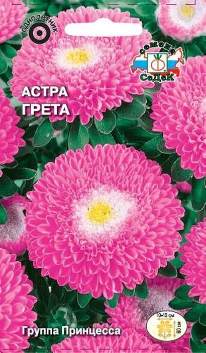"""Семена Седек """"Астра Грета"""", 00000014470, 0,2 г"""