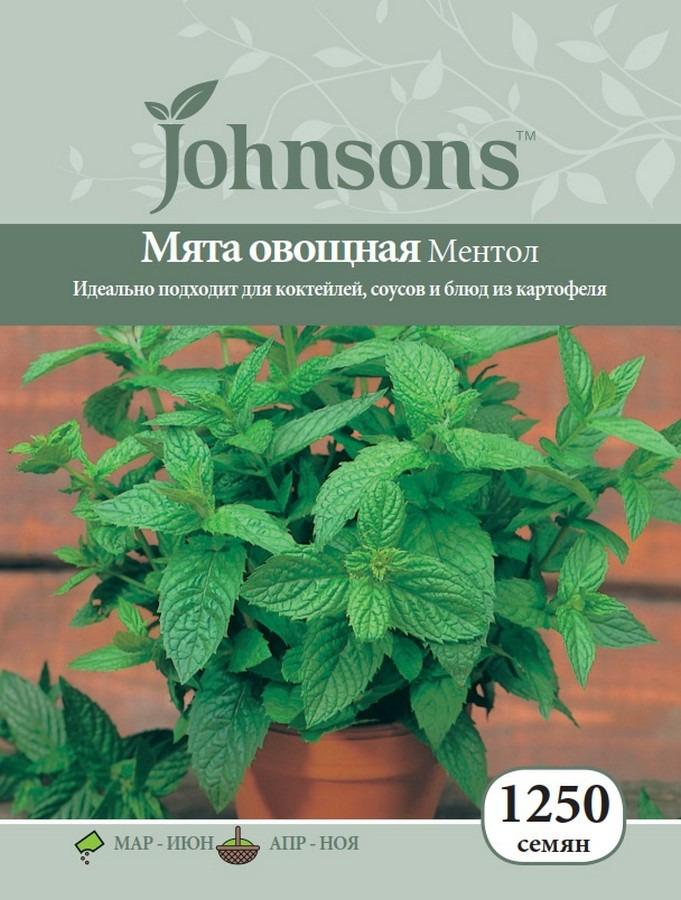 Семена Johnsons Мята овощная Ментол, 13549, 1250 семян13549Среднеспелый сорт, высота 30 см. Начало хозяйственной годности наступает через 90 дней после полных всходов. Сорт зимостойкий, отзывчив на орошение. Устойчив к вредителям и слабо поражался болезнями. Традиционно используется для заваривания чаев, изготовления прохладительных напитков и в кулинарии, мяту добавляют к супам, соусам, особенно хорошо сочетается с блюдами из ягненка и молодого картофеля. Великолепное лекарственное средство. Может выращиваться рассадным и безрассадным способом. Рекомендуем!