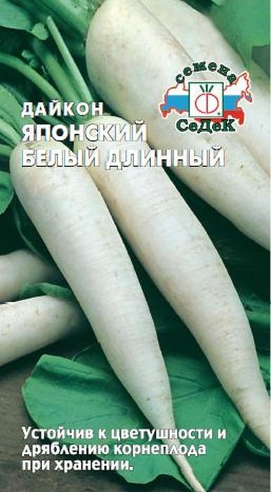 """Семена Седек """"Дайкон Японский белый длинный"""", 00000013980, 1 г"""