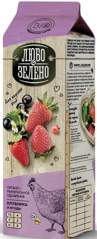 Удобрение органо-минеральное Любо-Зелено, для клубники и ягод, 1 л удобрение florizel биогумус для клубники