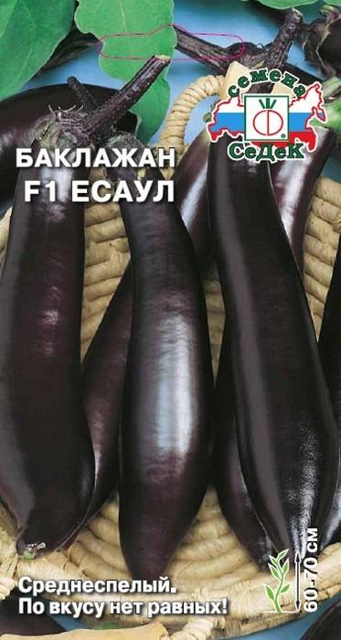 """Семена Седек """"Баклажан Есаул F1"""", 00000013788, 0,2 г"""
