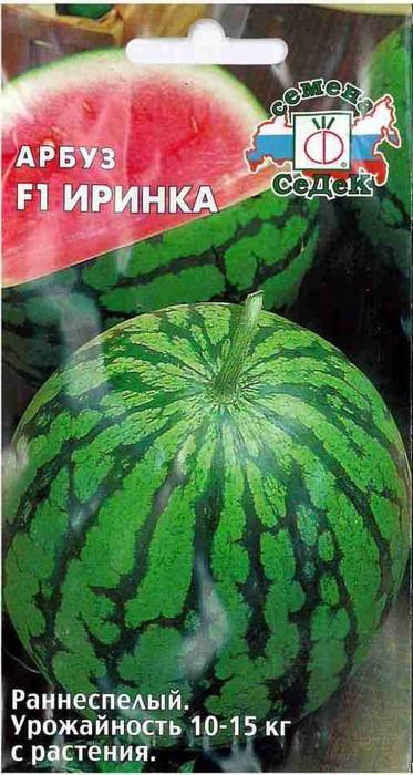 """Семена Седек """"Арбуз Иринка F1"""", 00000014833, 0,5 г"""