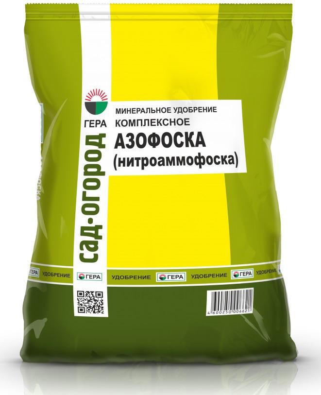 "Удобрение Гера ""Азофоска"", 900 г"