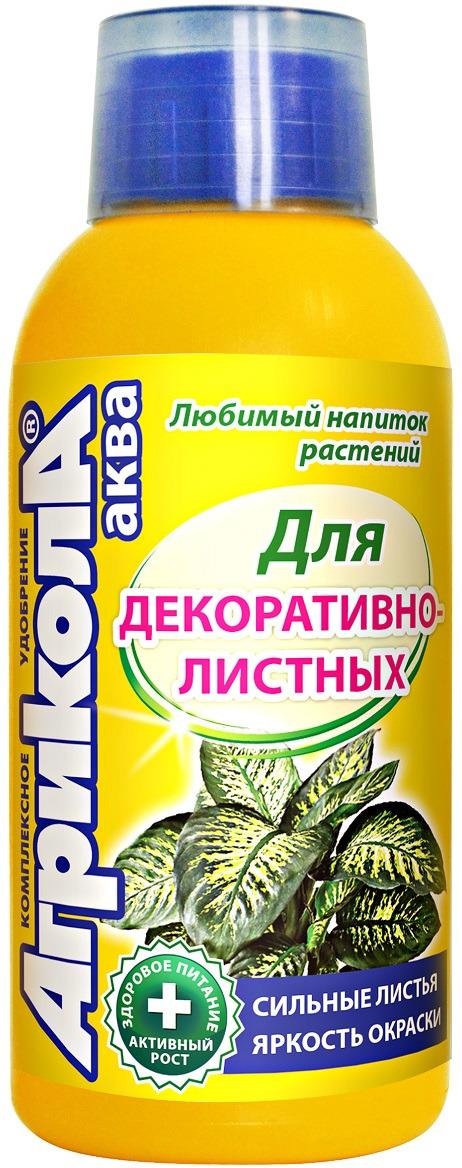 Удобрение Грин Бэлт Агрикола, для декоративных растений, 250 мл блеск для листьев грин бэлт 300 мл
