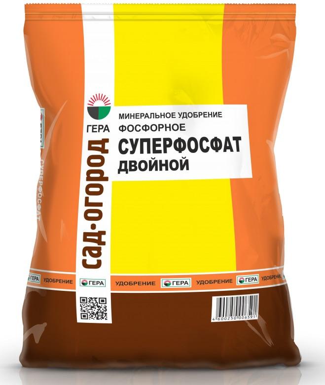 Удобрение Гера Суперфосфат двойной, 900 г удобрение суперфосфат двойной 1кг