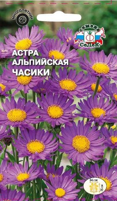 "Семена Седек ""Астра Часики"", 00000017077, 0,1 г"