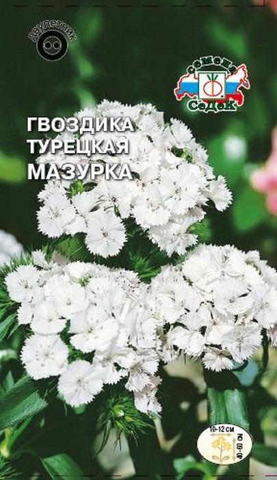 Семена Седек Гвоздика Мазурка, 00000015504, 0,5 г