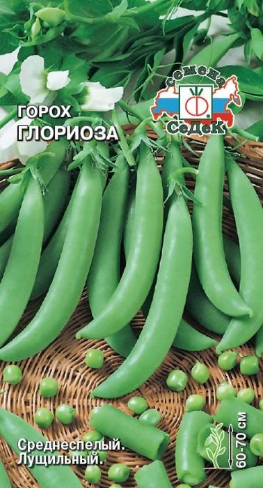 "Семена Седек ""Горох Глориоза"", 00000015308, 8 г"