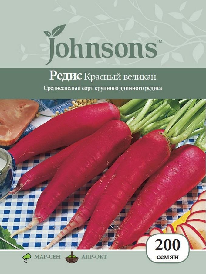 Семена Johnsons Редис Красный великан, 14914, 200 семян