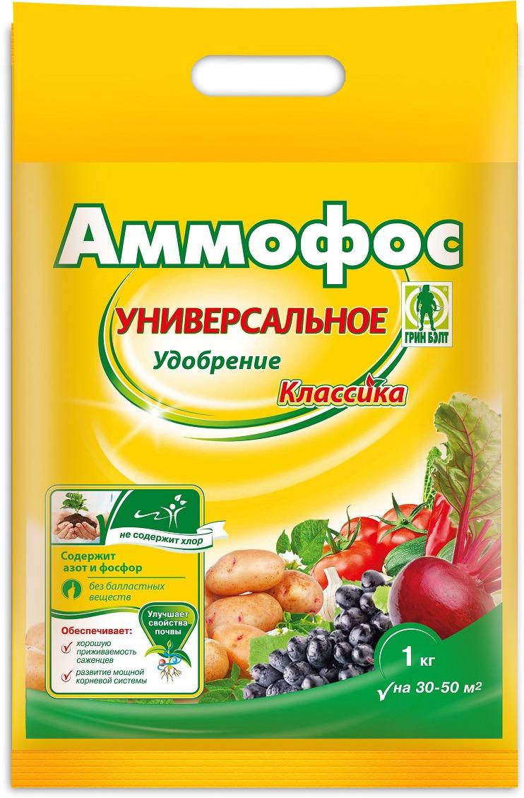 """Удобрение Грин Бэлт """"Аммофос"""", 1 кг"""