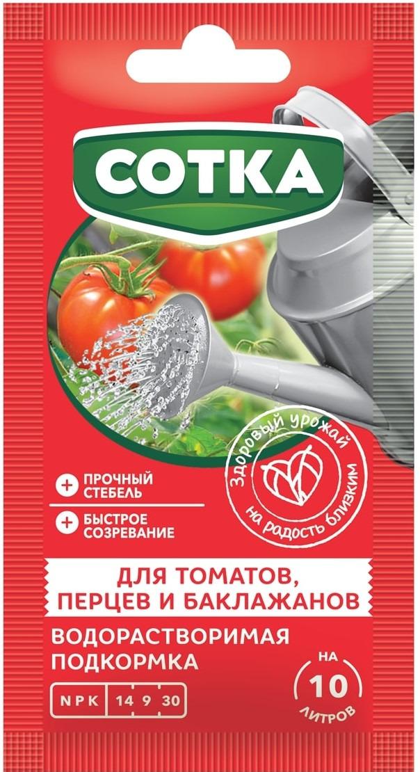 Подкормка водорастворимая Сотка, для томатов, перцов и баклажанов, 20 г удобрение florizel гелеобразное органическое биогумус для томатов и перцев 350мл