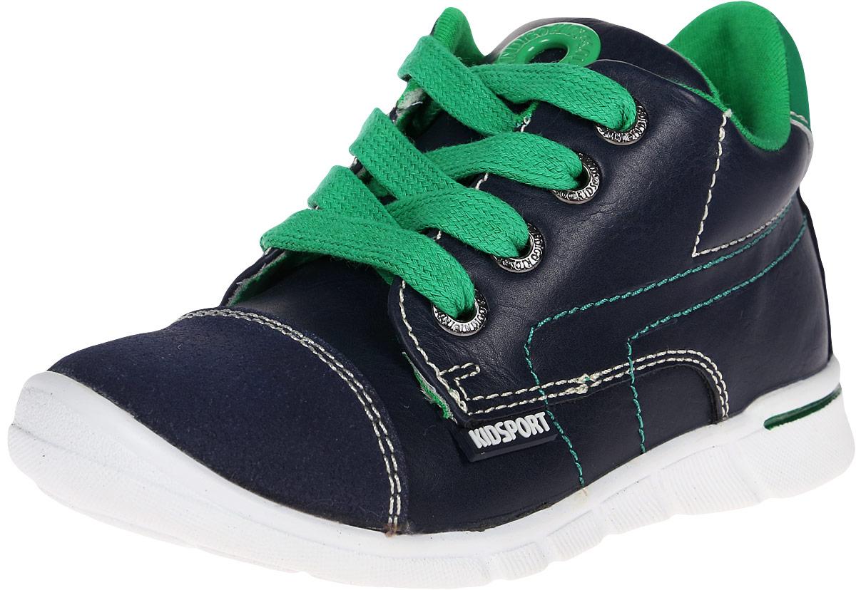 Ботинки Indigo Kids дутики для мальчика indigo kids цвет черный 71 506a 12 размер 35