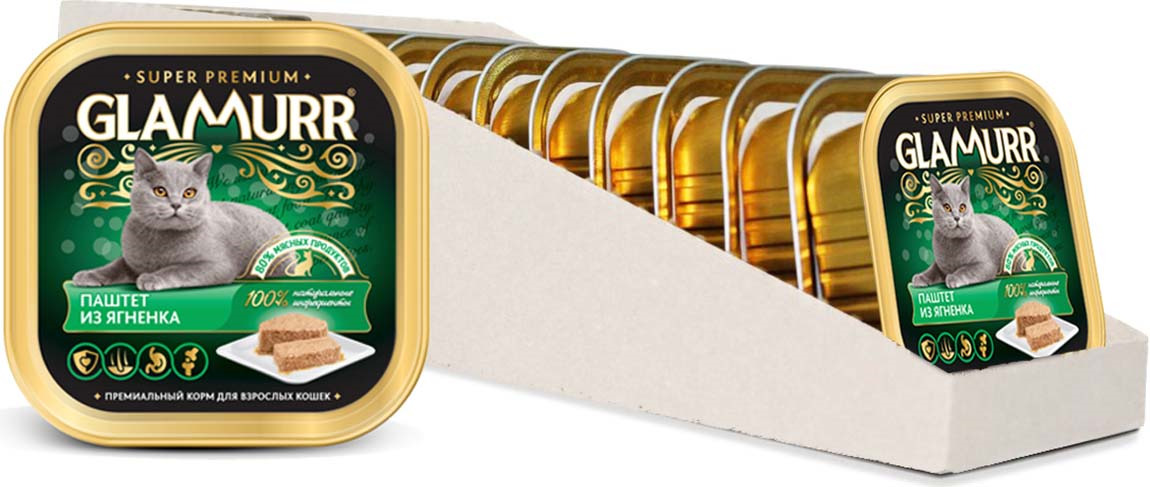 Корм консервированный Glamurr Premium, для кошек, паштет, с ягненком, 16 шт х 100 г