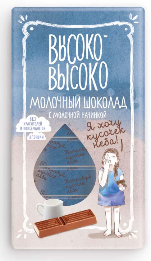 Шоколад Высоко-Высоко, молочный, с молочной начинкой, в стиках, 100 г молочный шоколад trapa corazоn bar с апельсиновой начинкой 100 г