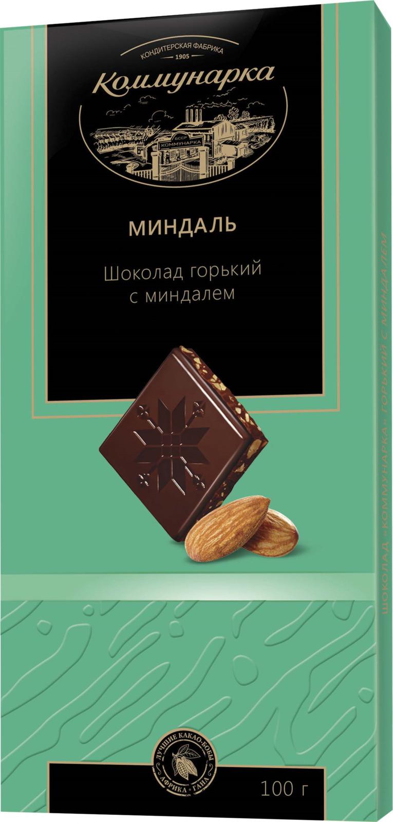Шоколад Коммунарка, горький, с миндалем, 100 г цена 2017