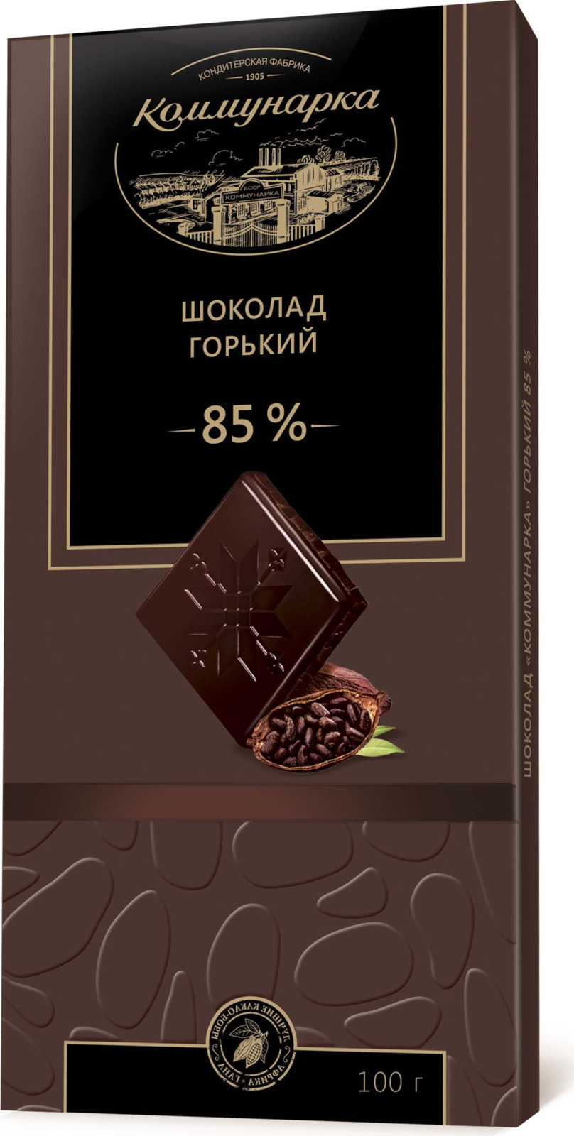 Шоколад Коммунарка, горький 85%, 100 г коммунарка шоколад молочный с кокосовой нугой 85 г