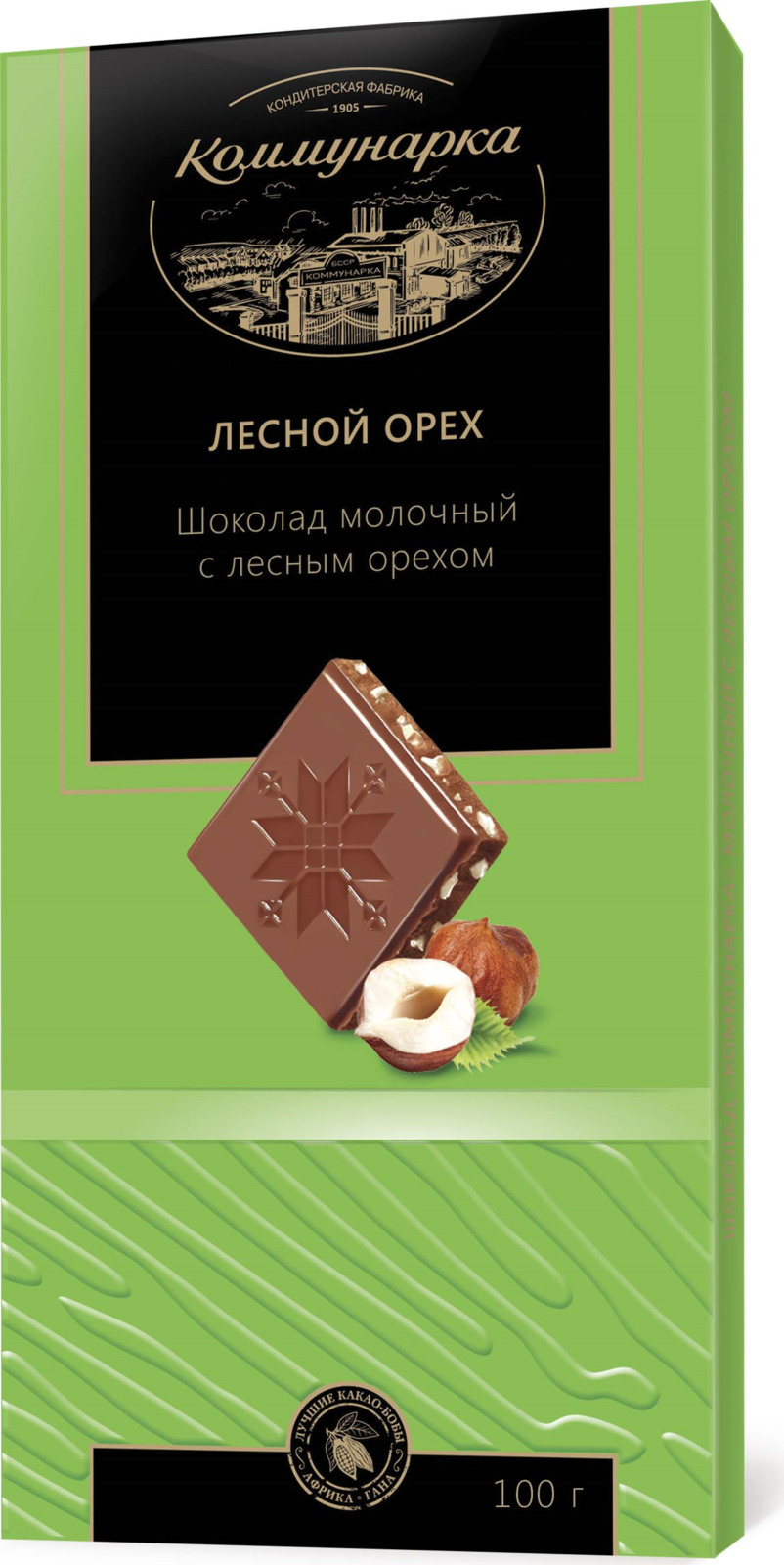 Коммунарка шоколад молочный, с лесным орехом, 100 г цена 2017