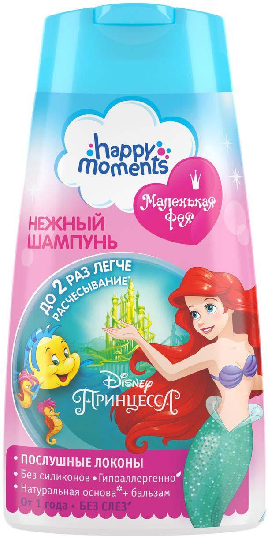 Детский шампунь для волос Happy Moments Маленькая Фея Послушные локоны, 240 мл67538642Сказочные мультики или игры во время купания? И то и другое! С «Волшебной Серией» от Happy Moments Маленькая Фея мультики про любимых принцесс перемещаются в ванную. Сделайте купание волшебным! Что в составе? Шампунь Happy Moments Маленькая Фея имеет высокоэффективную формулу на 100% натуральной основе с природным кондиционером: инулин из корня цикория, который представляет собой натуральную альтернативу силиконам. Благодаря ей, самые длинные и густые волосы легко расчесываются, выглядят сильными, шелковистыми и блестящими.