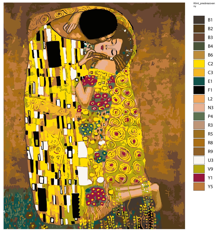 Набор для создания картины Живопись по номерам ARTH-KlimtARTH-KlimtКоличество красок от 18 до 24. Картина раскрашивается без смешивания красок. Высококачественные акриловые краски собственного производства сделают вашу картину яркой и уникальной. Все необходимые материалы есть в комплекте: натуральный хлопковый холст, натянутый на деревянный подрамник, баночки с акриловыми красками на водной основе, 3 кисти из качественного нейлона, схема раскрашивания, инструкция. Просто закрашивайте участки красками с соответствующим номером.