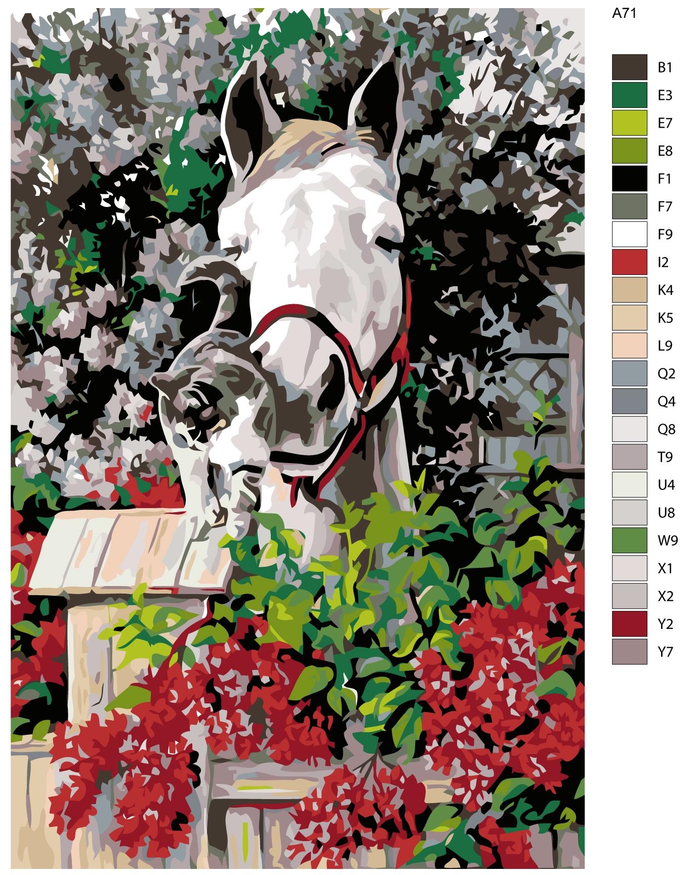 Набор для создания картины Живопись по номерам A71A71Количество красок от 18 до 24. Картина раскрашивается без смешивания красок. Высококачественные акриловые краски собственного производства сделают вашу картину яркой и уникальной. Все необходимые материалы есть в комплекте: натуральный хлопковый холст, натянутый на деревянный подрамник, баночки с акриловыми красками на водной основе, 3 кисти из качественного нейлона, схема раскрашивания, инструкция. Просто закрашивайте участки красками с соответствующим номером.