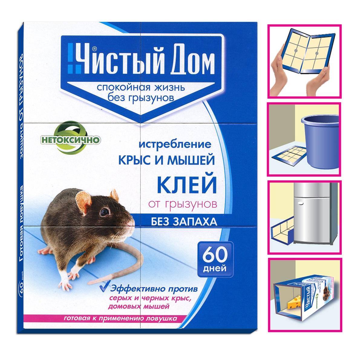 Клей от грызунов Чистый Дом, 03-760, 40 г клей от крыс отзывы