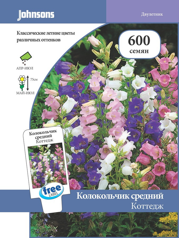 Семена Johnsons Колокольчик средний Коттедж, 11616, 600 семян011616Двулетнее растение, высота растения 75 см. Часто культивируется как многолетнее, так как прекрасно размножается самосевом. Зацветает на второй год после посадки. Зацветает в начале лета и цветет длительное время. Цветы удлиненной формы розового, фиолетового и белого цветов собраны в пирамидальные соцветия. Идеальное растение для создания стиля кантри. Сочетается с другими травянистыми декоративными растениями, кустарниками и злаками. Выращивается безрассадным способом.