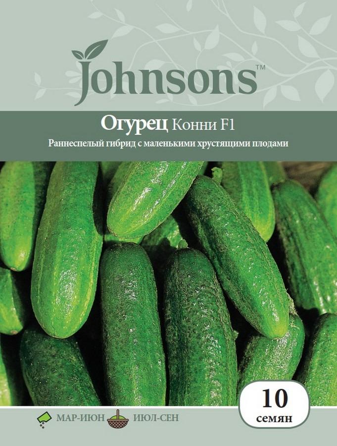 Семена Johnsons Огурец Конни F1, 23479, 10 семян