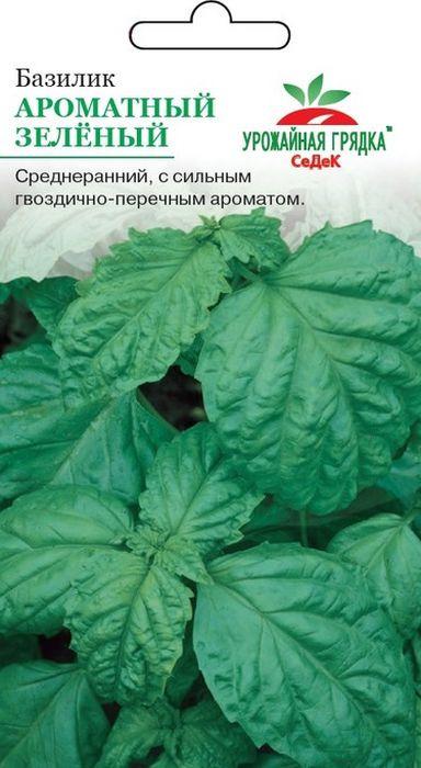 """Семена Седек """"Базилик Зелёный Ароматный"""", 00000014271, 0,5 г"""