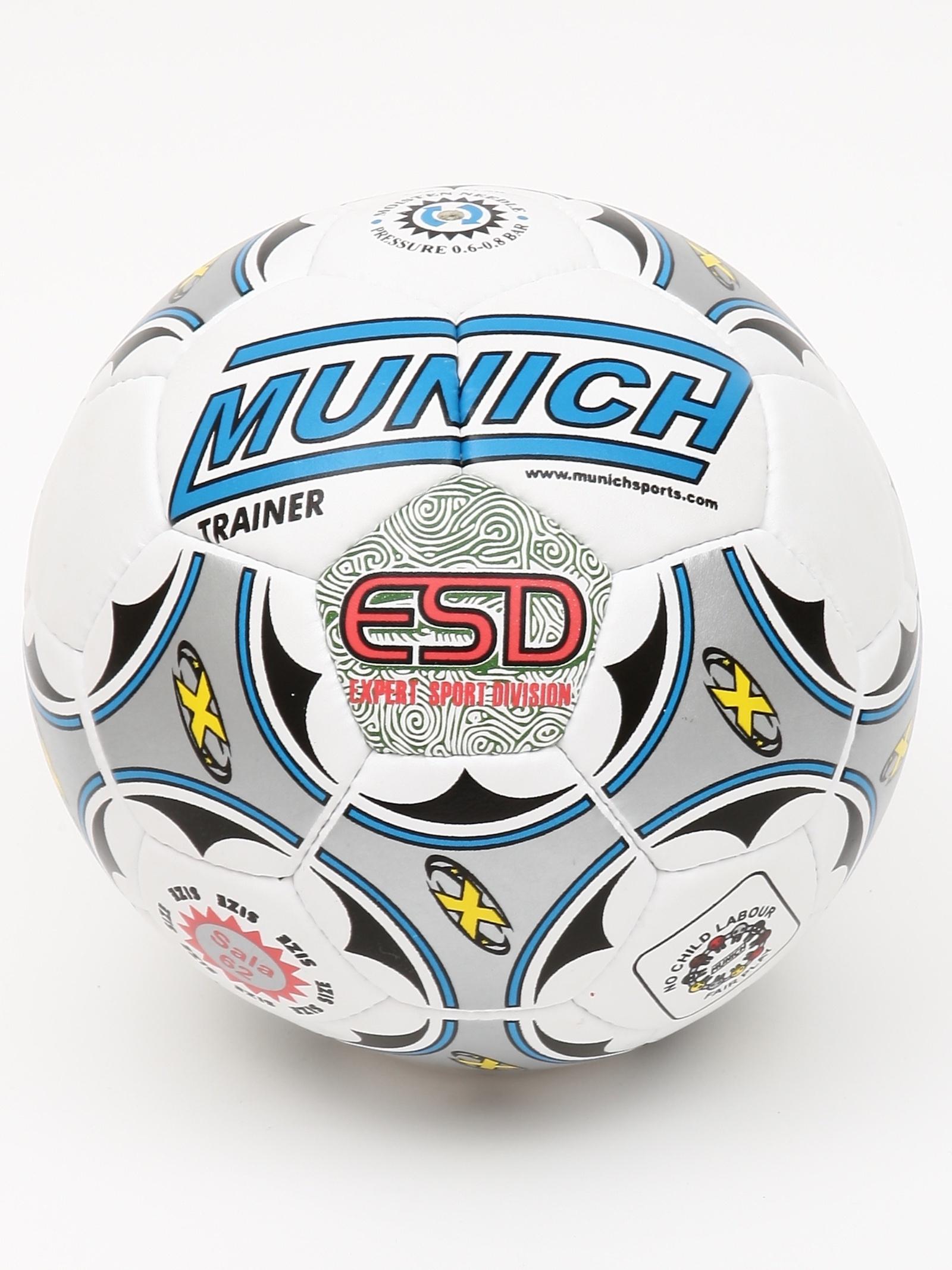 Мяч футбольный MUNICH Мяч для футзала TRAINER, белый мяч футбольный munich supra 5 5w 23692