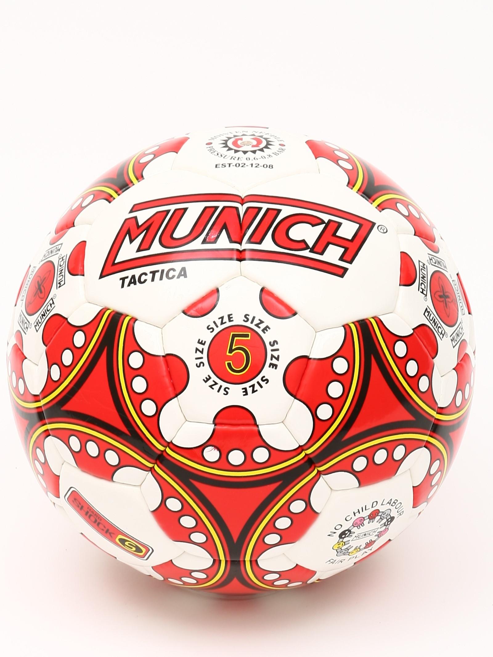 Мяч футбольный MUNICH Мяч футбольный TACTICA №5 WHITE, белый гирлянда luazon метраж футбольный мяч 5m ed 20 220v white 2433914