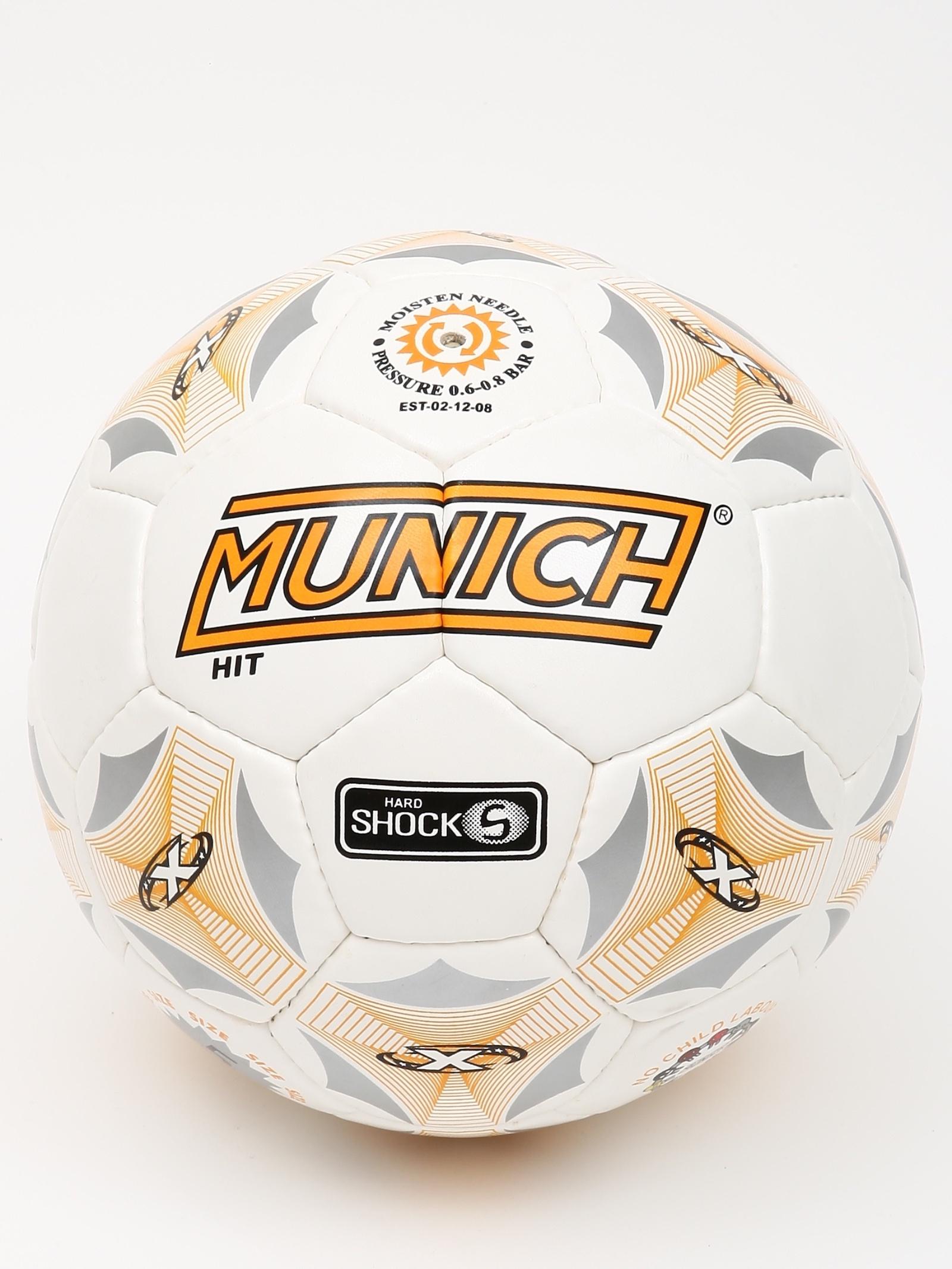Мяч футбольный MUNICH Мяч футбольный HIT №5, белый мяч футбольный munich supra 5 5w 23692