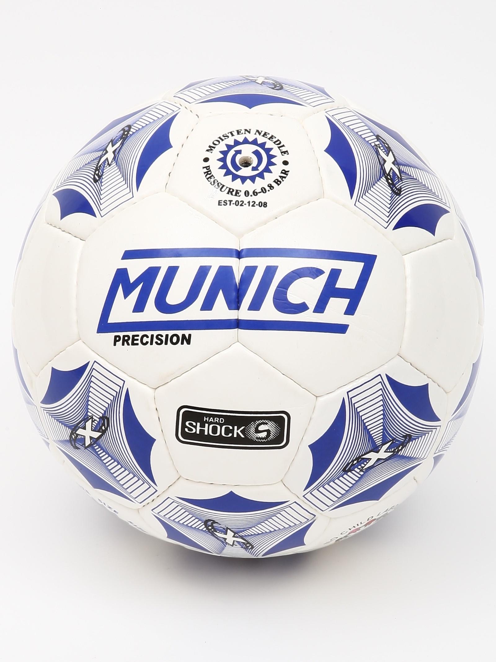 Мяч футбольный MUNICH Мяч футбольный PRECISION №5 WHITE, белый мяч футбольный torres vision resposta fifa quality pro размер 5