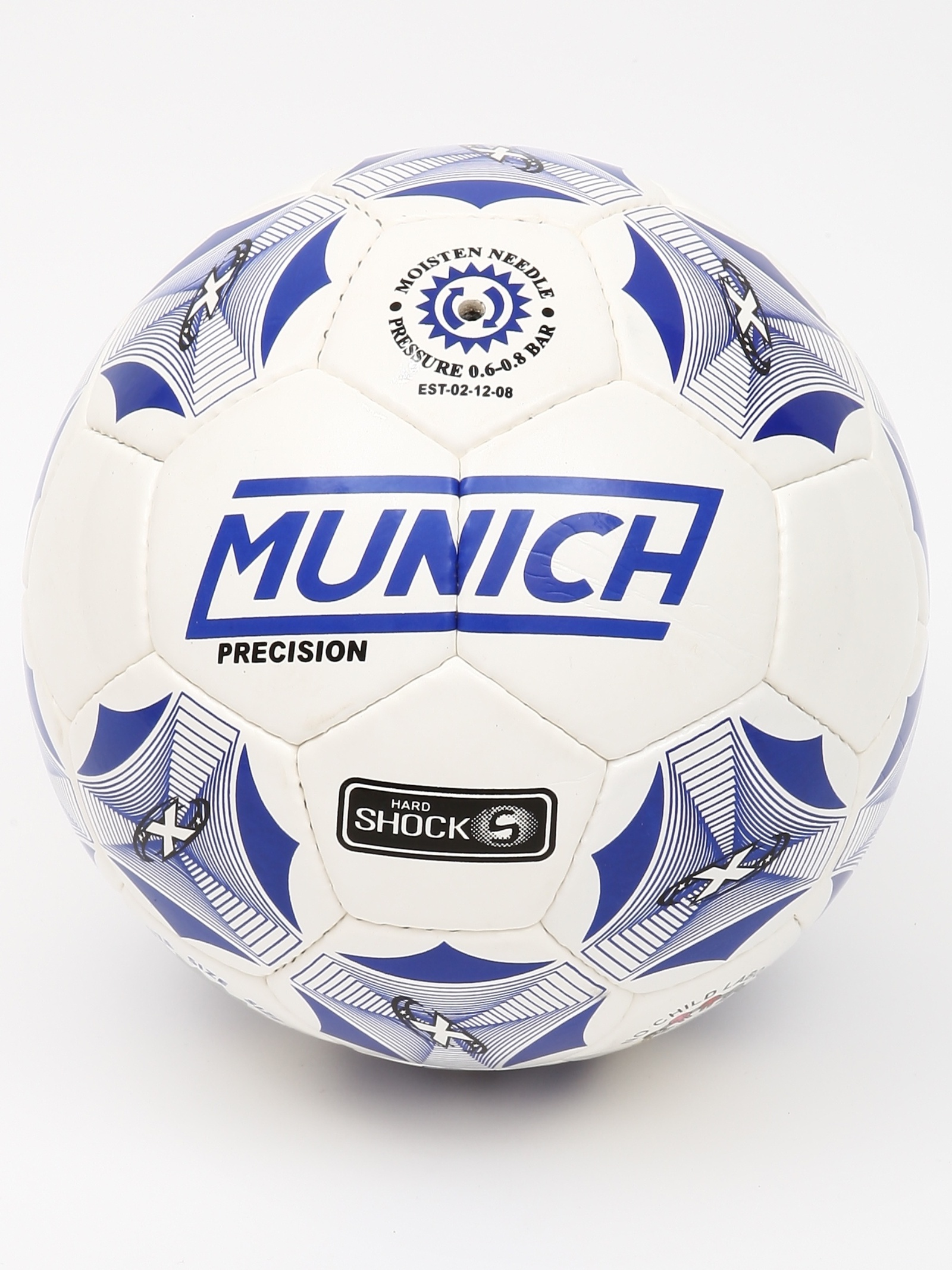 Мяч футбольный MUNICH Мяч футбольный PRECISION №5 WHITE, белый гирлянда luazon метраж футбольный мяч 5m ed 20 220v white 2433914