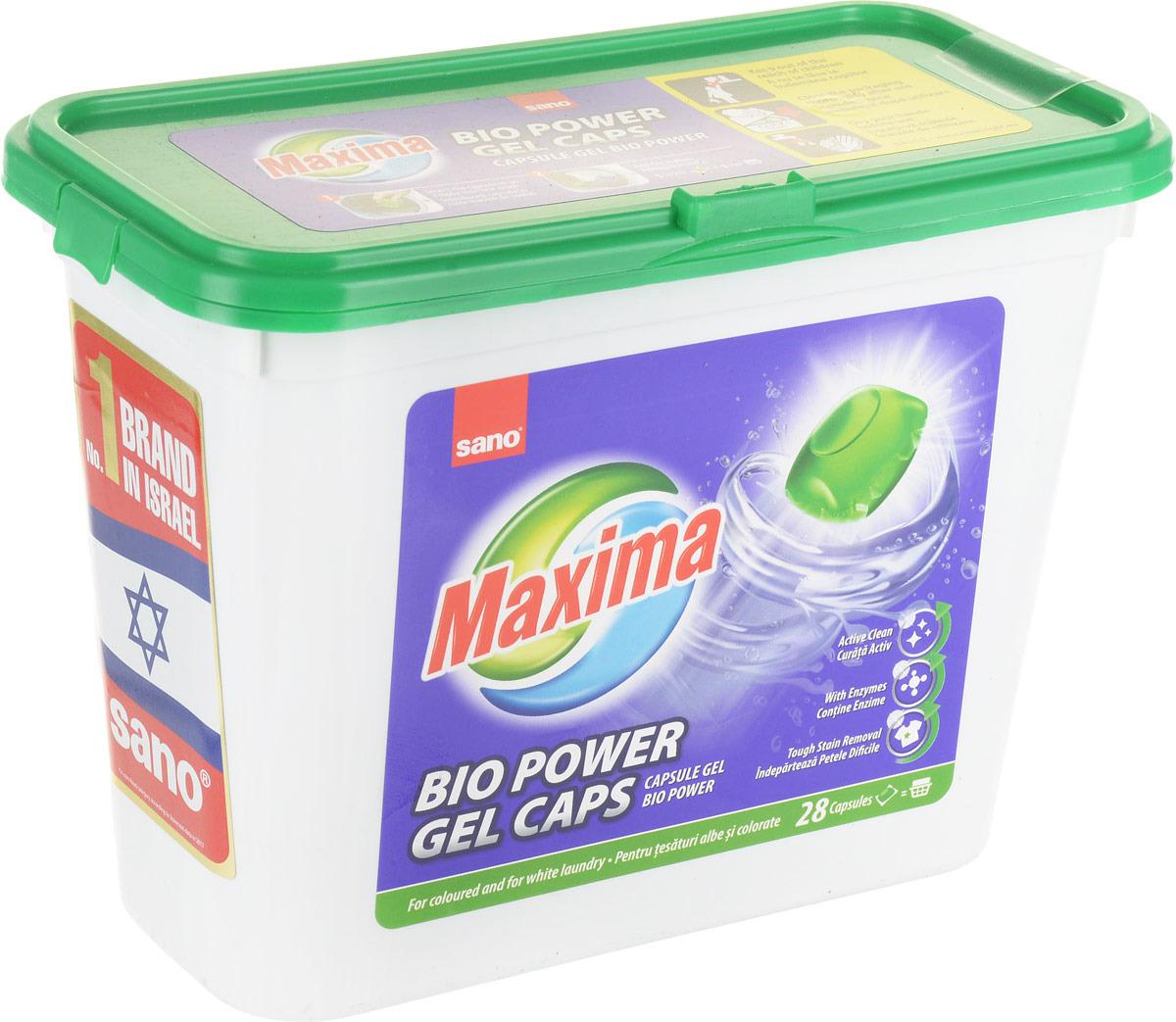 Гель для стирки Sano Maxima Bio, с биодобавками, в капсулах, 28 шт гель для стирки sano coldwater sensitive концентрированный 2 л