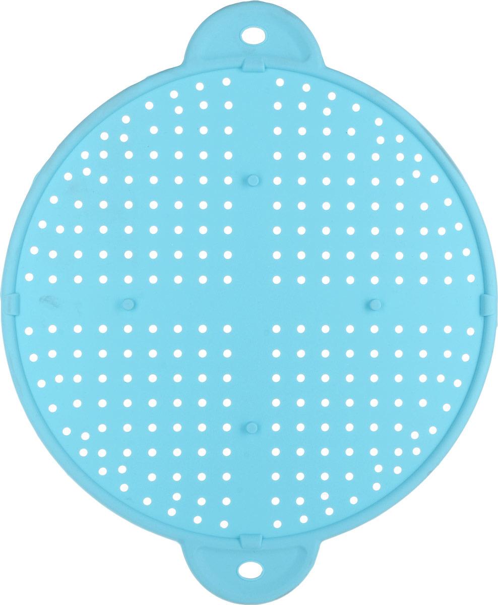 Экран защитный Apollo, многофункциональный, ESM-01-B, голубой, диаметр 28,5 см