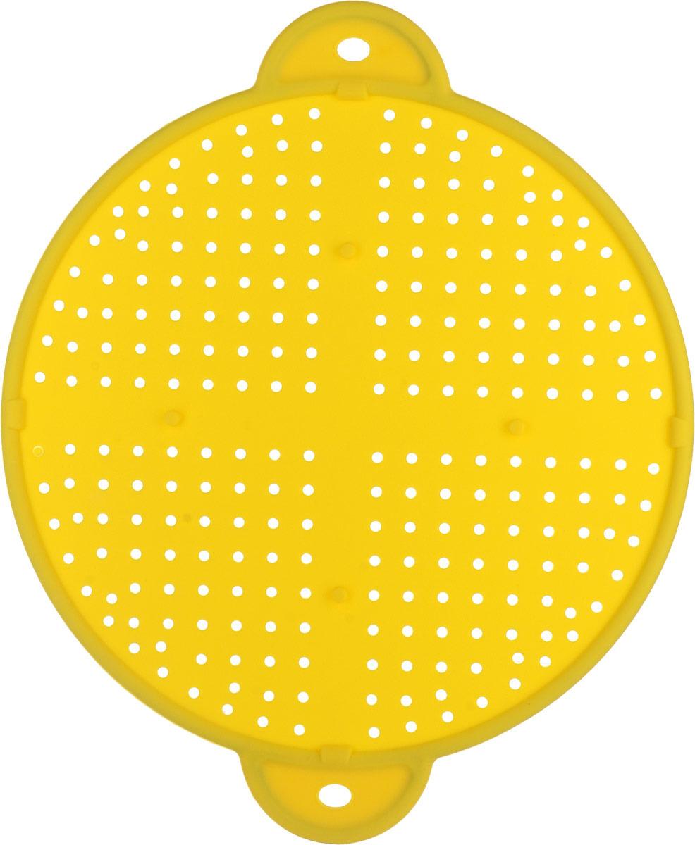 Экран защитный Apollo, многофункциональный, ESM-01-Y, желтый, диаметр 28,5 см