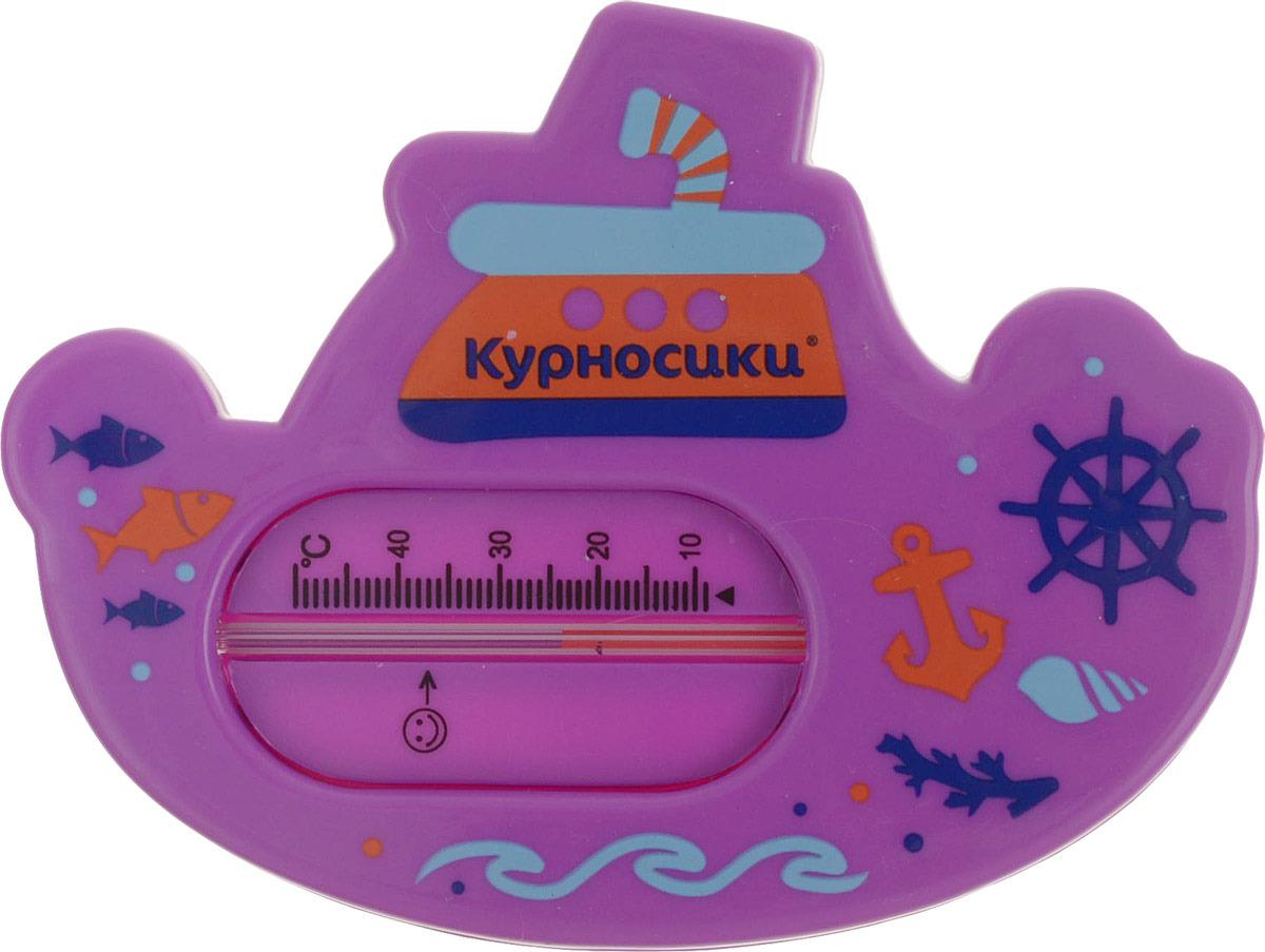 """Термометр для воды Курносики """"Пароходик"""", 19112, фиолетовый"""