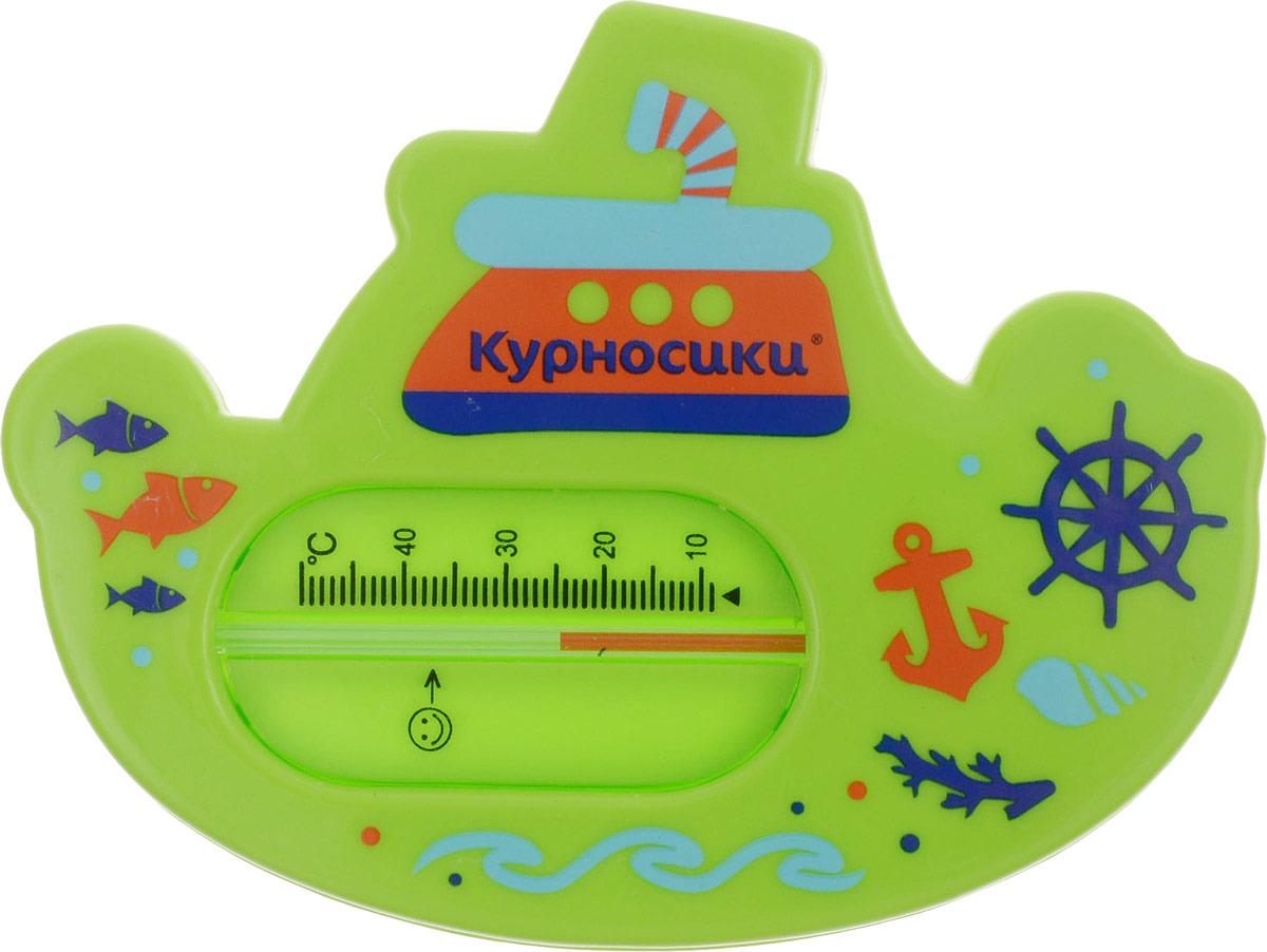 """Термометр для воды Курносики """"Пароходик"""", 19112, салатовый"""