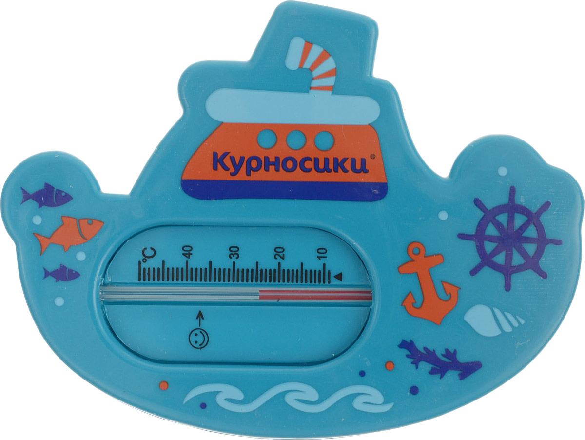 """Термометр для воды Курносики """"Пароходик"""", 19112, бирюзовый"""