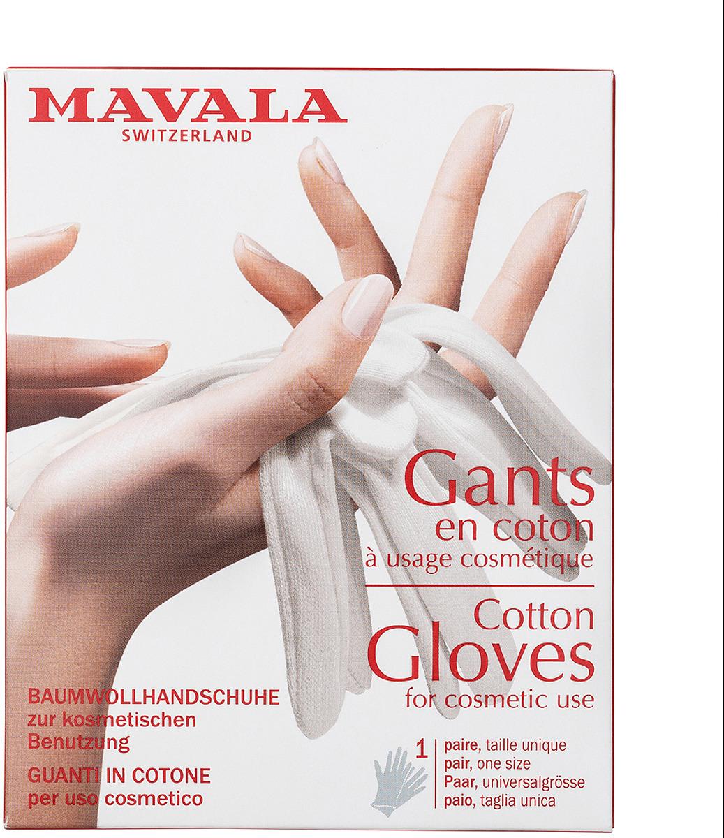 Перчатки маникюрные Mavala, белый, 1 пара недорго, оригинальная цена