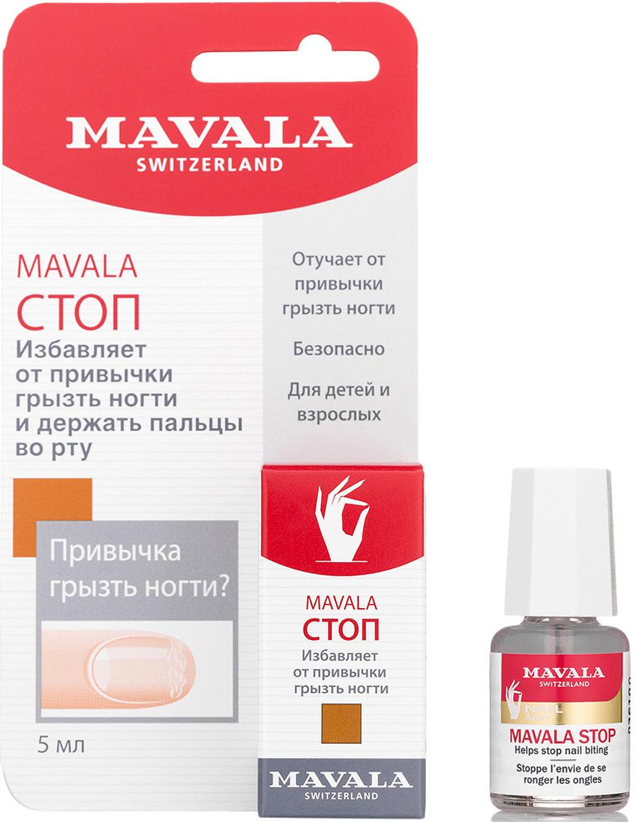 Средство против обкусывания ногтей Mavala Stop, 5 мл недорого