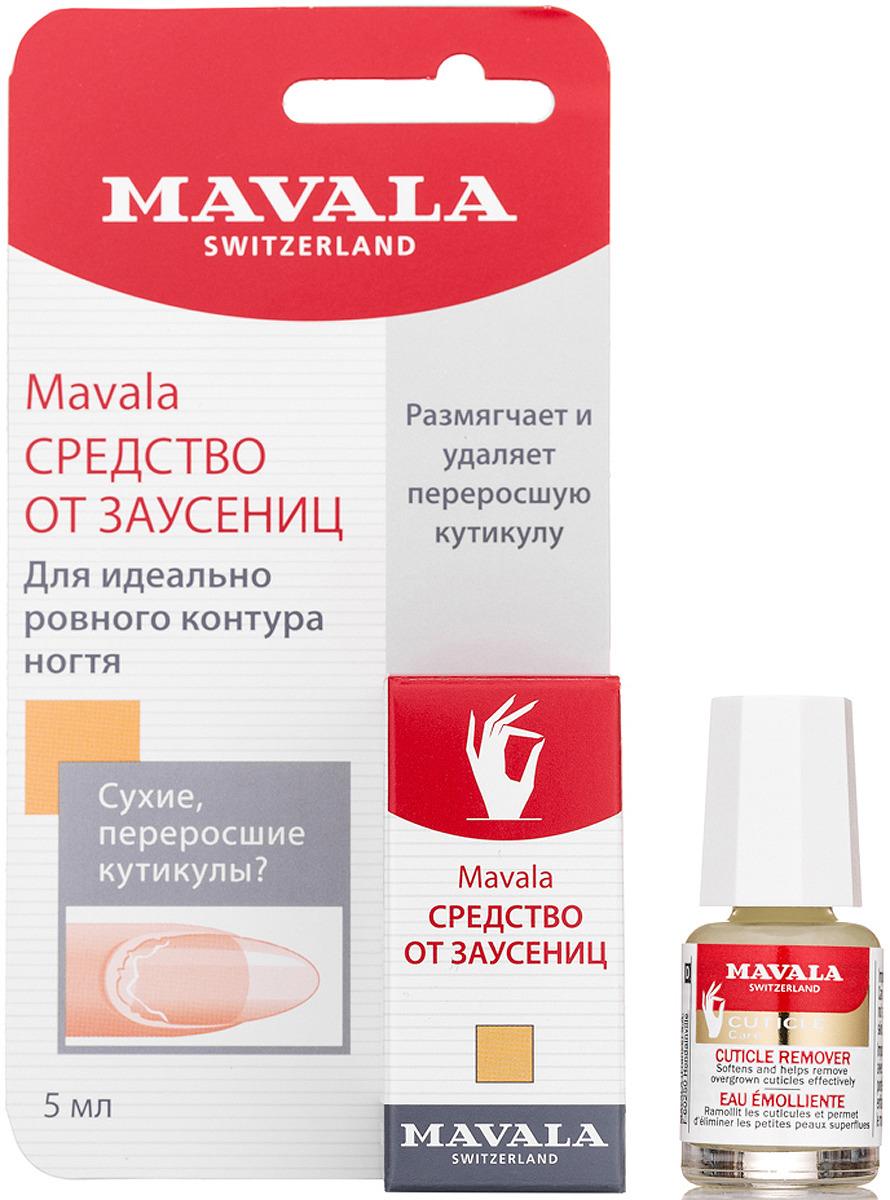 Средство для удаления кутикулы Mavala Cuticle Remover, 5 мл domix средство для удаления кутикулы cuticle remover 200 мл
