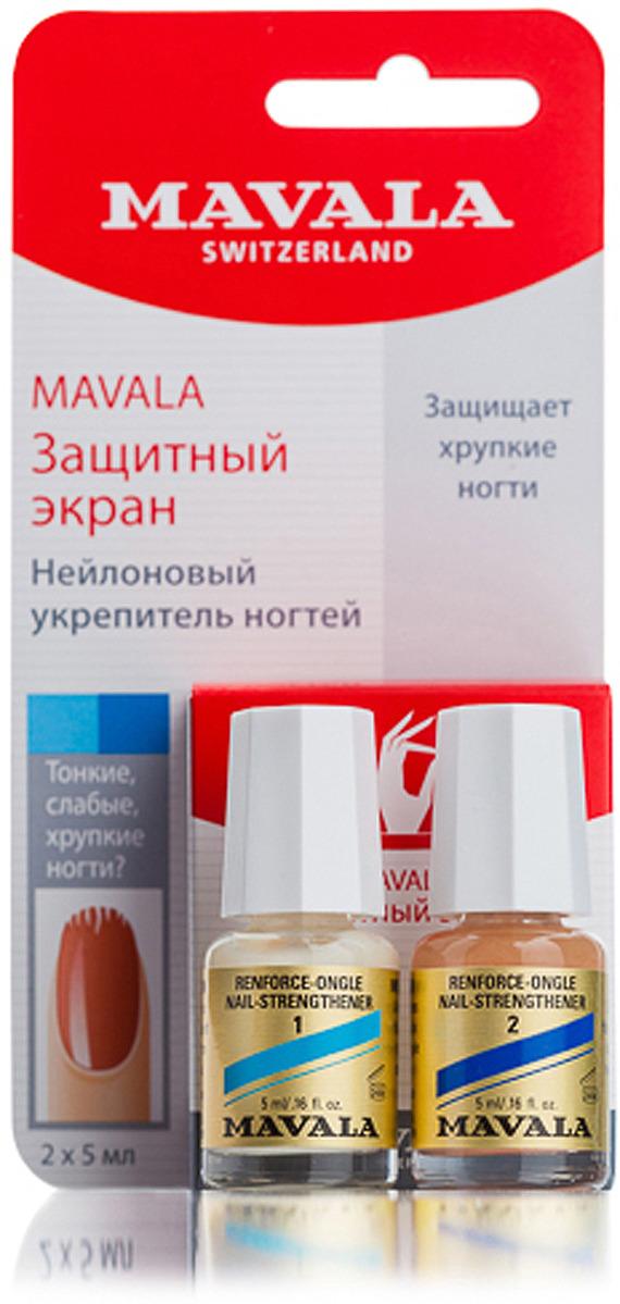 Основа под лак Mavala Nail Shield, 2 шт по 5 мл основа под лак mavala 002 5 мл