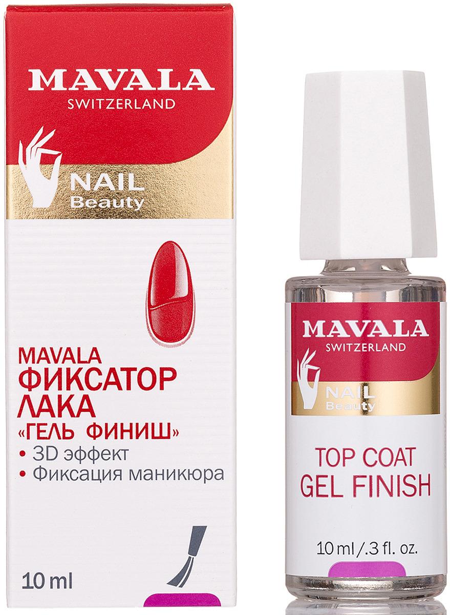 Топовое покрытие Mavala Гель Финиш, 10 мл фиксатор лака mavala top coat gel finish гель финиш 10 мл