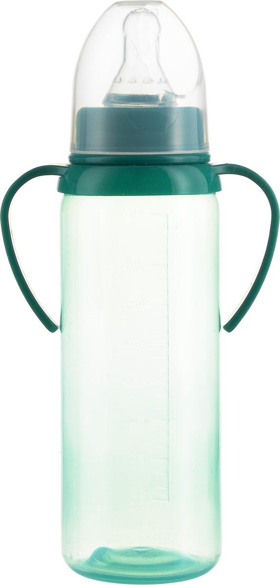 Фото - Бутылочка для кормления Курносики, с ручками, с соской, 11133, зеленый, 250 мл бутылочка для кормления курносики колобок с ручками с силиконовой соской 6мес 250мл