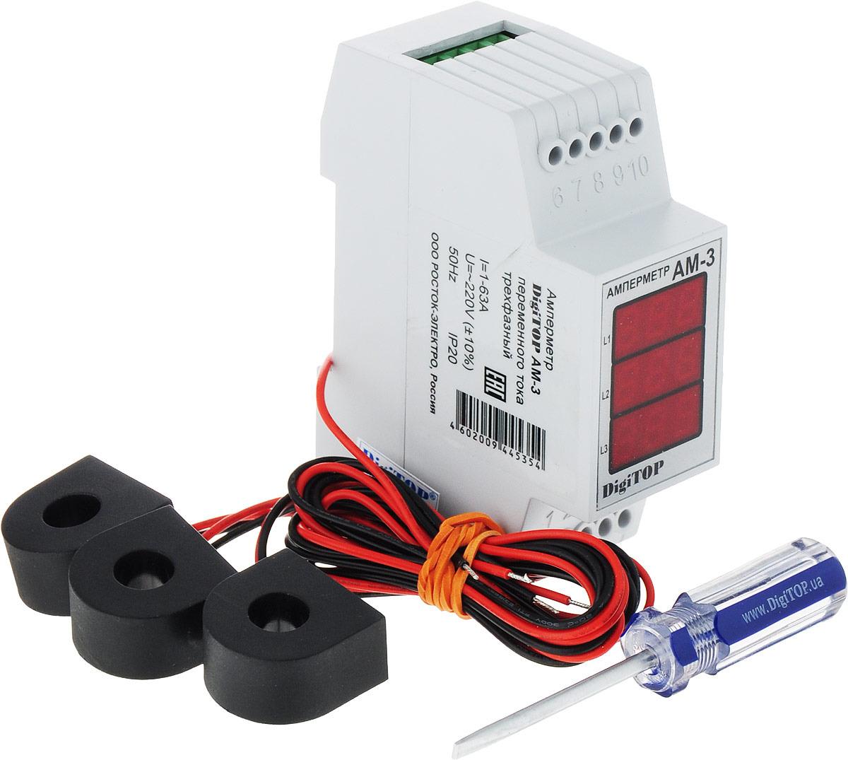 Амперметр DigiTOP АМ-300000000222Амперметр DigiTOP АМ-3 - это цифровой индикатор тока прямого включения. Диапазон измерения от 1 до 63 ампер. Предназначен для измерения переменного тока частотой 50(±1)Гц в трехфазной сети. Рекомендуем!