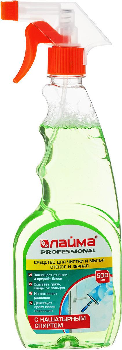 Средство для чистки стекла Лайма, с нашатырным спиртом. 500 мл. 604744 средство для мытья стекол зеркал и мониторов биомикрогели ecoglass без запаха 500 мл